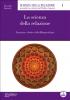 La scienza della relazione (ebook)  Priscilla Bianchi   Edizioni Enea