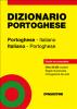 Dizionario Portoghese-Italiano, Italiano-Portoghese (ebook)  Autori Vari   De Agostini