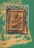 Cara Maria di Nazareth  Mario Gerlin   Editrice Ancilla