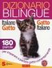 Dizionario Bilingue Italiano/Gatto – Gatto/Italiano  Jean Cuvelier Christophe Besse  Sonda Edizioni