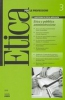 Etica per le Professioni. ETICA E PUBBLICA AMMINISTRAZIONE  Etica per le Professioni Rivista   Fondazione Lanza