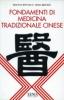 Fondamenti di medicina tradizionale cinese  Franco Bottalo Rosa Brotzu  Xenia Edizioni