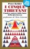 I Cinque Tibetani - 1° vol.  Peter Kelder   Edizioni Mediterranee