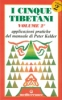 I Cinque Tibetani - 2° vol.  Peter Kelder   Edizioni Mediterranee