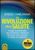 La Rivoluzione della Salute  Shigeo Haruyama   Macro Edizioni
