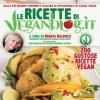 Le ricette di Veganblog.it (200 gustose ricette vegan)  Renata Balducci Emanuele Di Biase  Macro Edizioni
