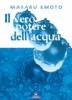 ll Vero Potere dell'Acqua  Masaru Emoto   Edizioni Mediterranee