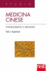 Medicina Cinese. Fondamenti e metodo  Ted J. Kaptchuk   Red Edizioni