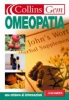 Omeopatia  Jacqueline M. Mardon   Vallardi Editore