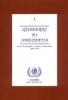 Quaderni di Omeopatia - 5° vol.  Pierre Schmidt   Cemon