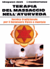 Terapia del Massaggio nell'Ayurveda  Vaidya Bhagwan Dash   Edizioni Mediterranee