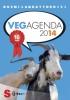 VegAgenda 2014  Autori Vari   Sonda Edizioni
