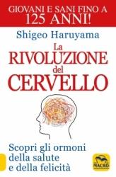 La Rivoluzione del Cervello  Shigeo Haruyama   Macro Edizioni