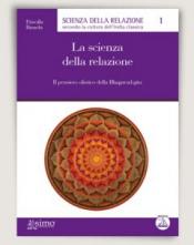 La scienza della relazione  Priscilla Bianchi   Edizioni Enea
