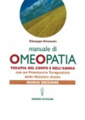 Manuale di Omeopatia  Giuseppe Attanasio   Hermes Edizioni