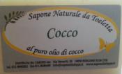 Sapone Vegetale Cocco     Carone snc