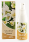 Deodorante Spray Crema Fluida. Fragranza agrumata     Verdesativa