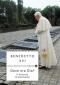 Dove era Dio?  Joseph Ratzinger - Benedetto XVI   Mondadori