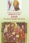 Santi  Joseph Ratzinger - Benedetto XVI   Lindau