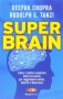 Super Brain  Deepak Chopra   Sperling & Kupfer
