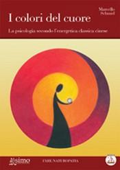 I colori del cuore  Marcello Schmid   Edizioni Enea