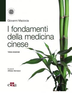 I Fondamenti della Medicina Cinese  Giovanni Maciocia   Edra