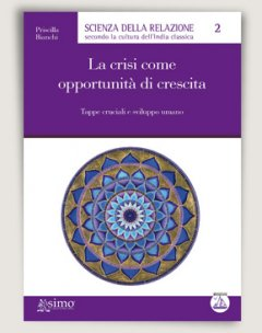 La crisi come opportunit di crescita  Priscilla Bianchi   Edizioni Enea