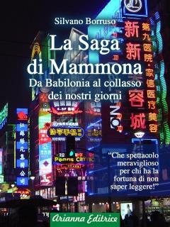 La Saga di Mammona (ebook)  Silvano Borruso   Arianna Editrice