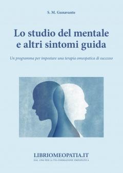 Lo studio del mentale e altri sintomi guida  S. M. Gunavante   Salus Infirmorum