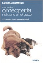 Manuale di omeopatia nel cane e nel gatto  Barbara Rigamonti   Urra Edizioni